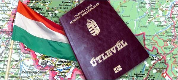 Гражданство Венгрии.