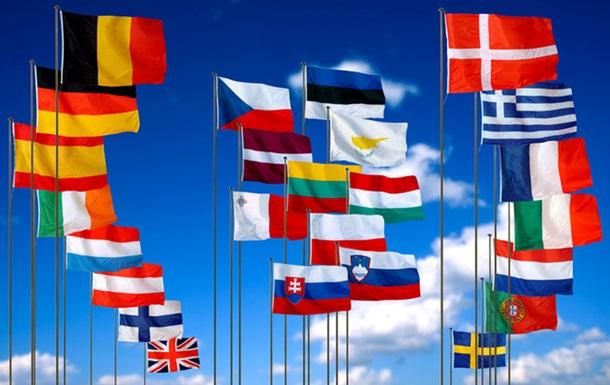 Евросоюз. Что нам даст и что у нас заберет? Чего будет больше?