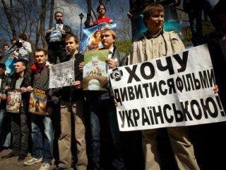 Як повернути українську в кінотеатри