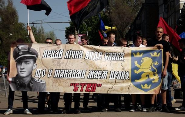Марш в честь 70 річниці створення дивізії Галичина