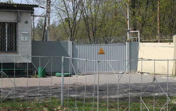 Ядерний могильник в Києві може «прокинутись»