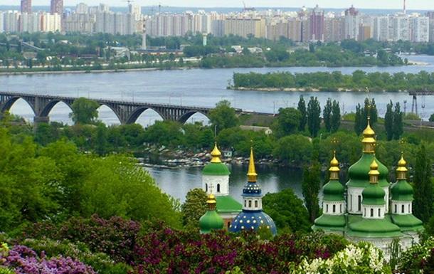 Даешь Новый Киев!
