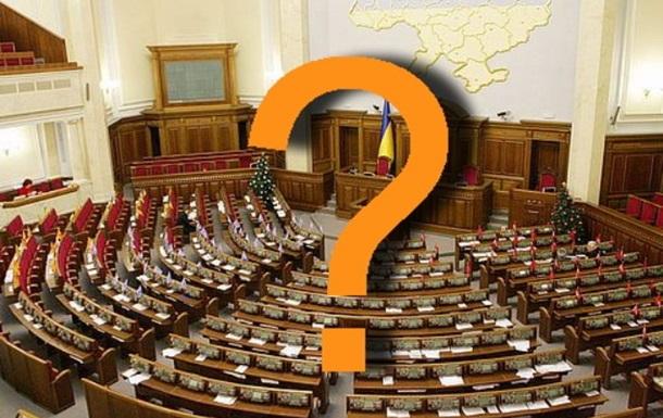 Ефективний народний Парламент - основа розвиненого суспільства.