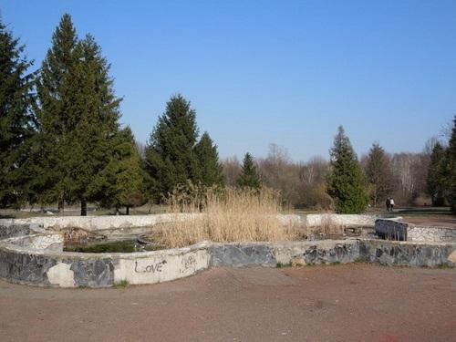 Відновимо фонтан у Ювілейного парку
