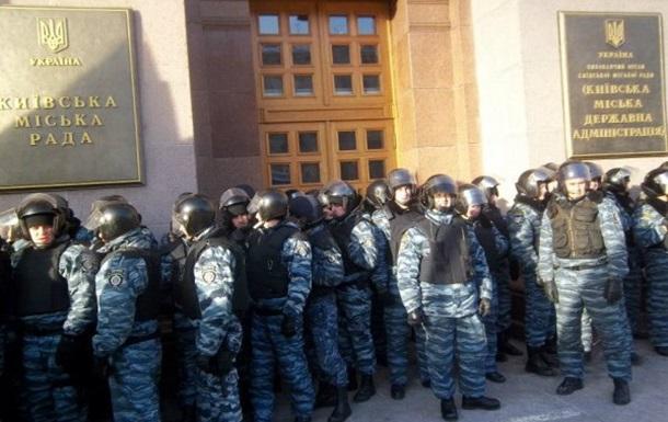 Надо менять не Киевраду, а содержание власти