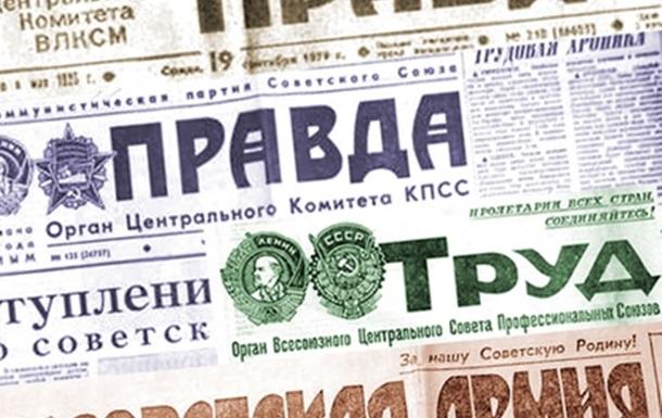 Разгосударствление СМИ по-русски: блюсти интересы государевы
