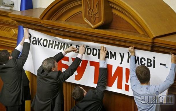 Выборы в Киеве как повод к протесту