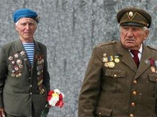 Ветераны ряженые и настоящие