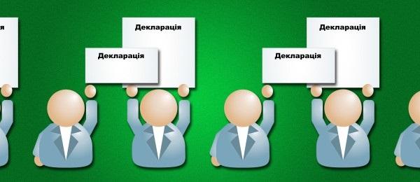 Про цікавинки майнових декларацій службовців