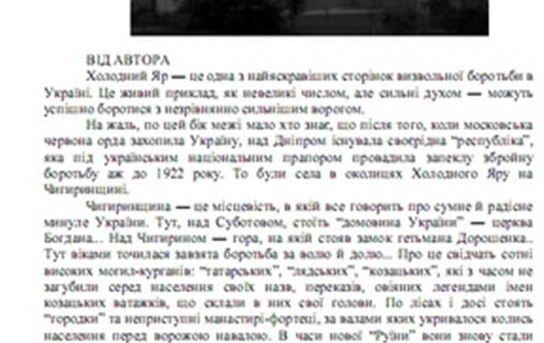 Сьогодні виповнилося 115 р. від дня народження Юрія Горліс-Горського