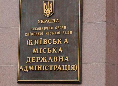 Из кого будут выбирать киевляне?