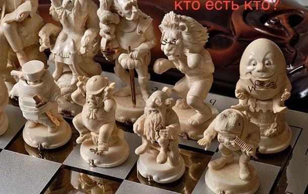 Игра в шахматы: Тягнибок, Кличко и Яценюк VS Ляшко, Луценко и Гацько