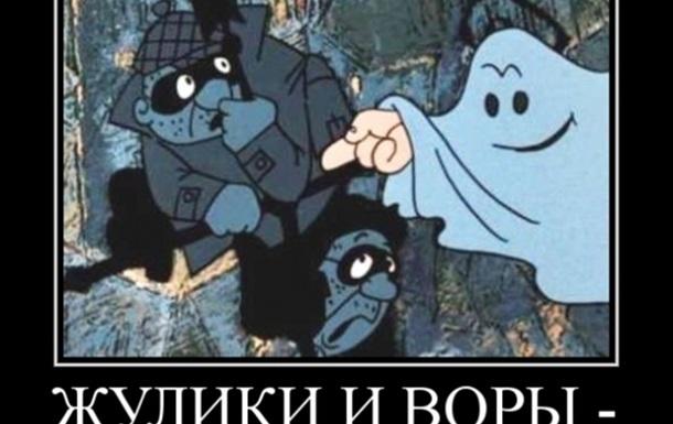Завдяки Домбровському вінничани збідніли на 250 мільйонів