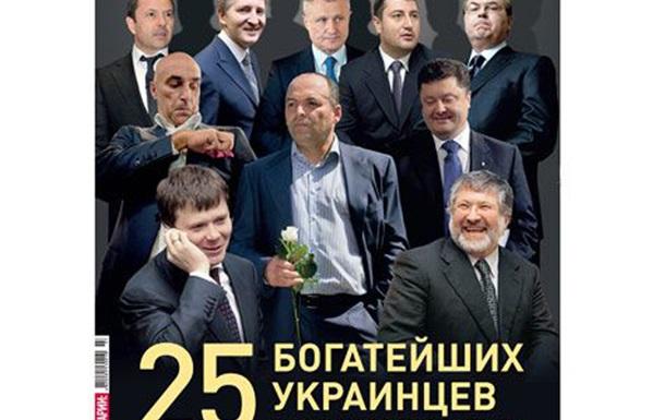 Чому ціла Україна говорить про політику ?