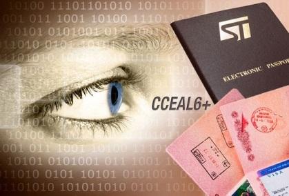 Пляшем под дудку Европы и спонсируем биометрических производителей.