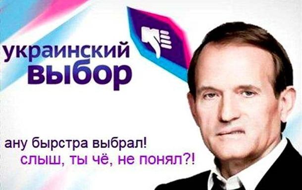 Западных революционеров в Украине заменят российские