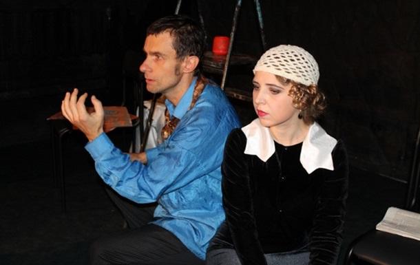 Худрука Киевского Еврейского театра обвиняют в подрыве государственности Украины