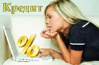Кредитные союзы выдают кредиты и принимают депозиты. Чтобы это значило?