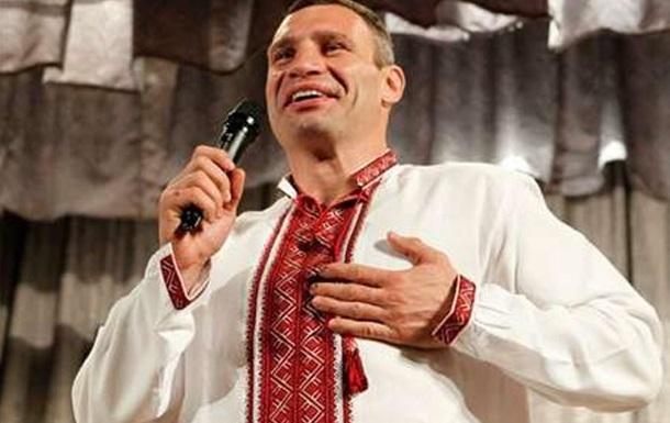 Кличко избегает Тягнибока и  Вставай, Украина! ?