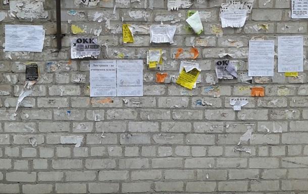 Як опозиція бореться за голоси мешканців Дніпропетровська.