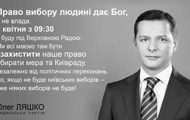 2 квітня вирішуватиметься доля України!
