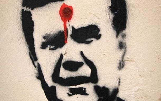 Вікторе Януковичу - помилуйте трафаретників!