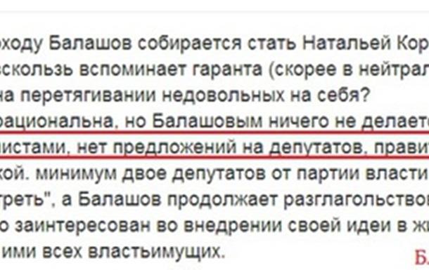 Экономисты Украины