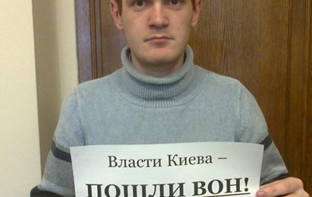 Попов і Київрада - пішли геть!