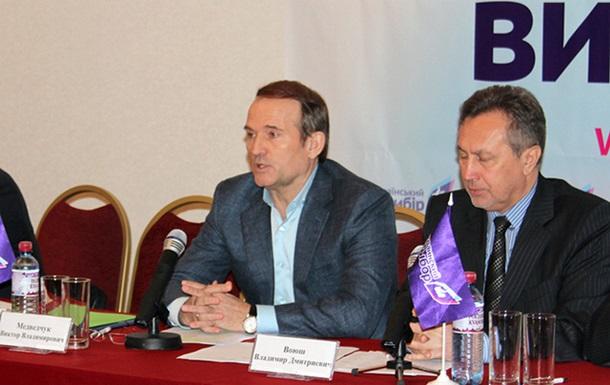Виктор Медведчук: «За ТС готов проголосовать не менее 41% украинцев»