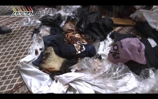 Теракт в Сирії приурочили до приходу Обами в Ізраїль.