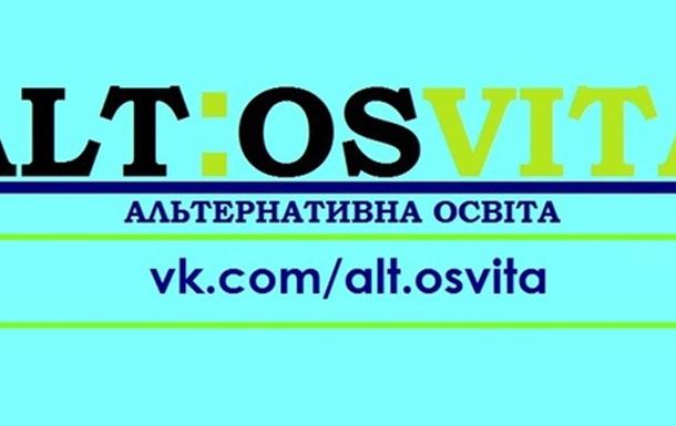 Хочеш бути правою рукою народного депутата України?