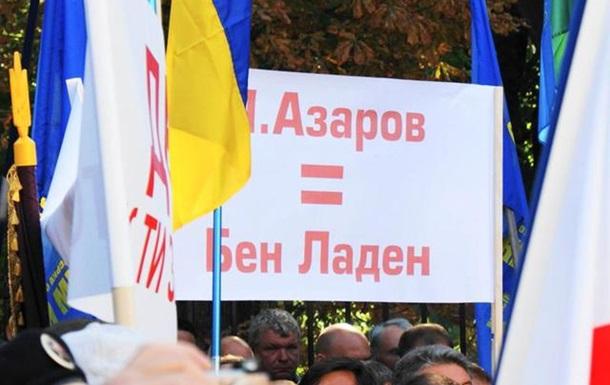 Україну заполонили ветерани війни … з  бурульками .