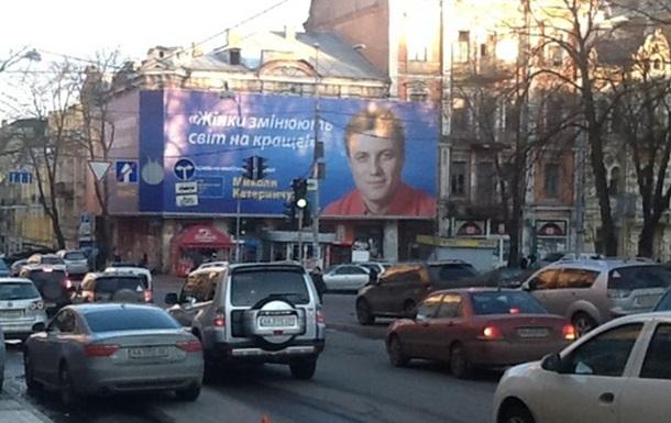 Выборы столичного мэра уже начались. Роль Катеринчука