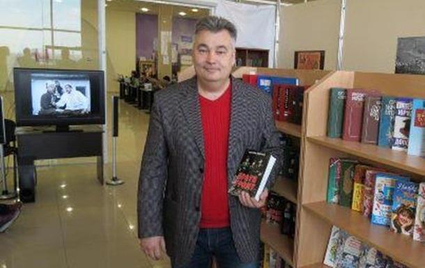 В Луганську презентують літературні  твори  видавництва ТОВ   Мандрівець