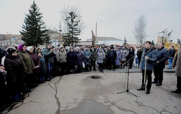 Резолюція мітингу в Борзні