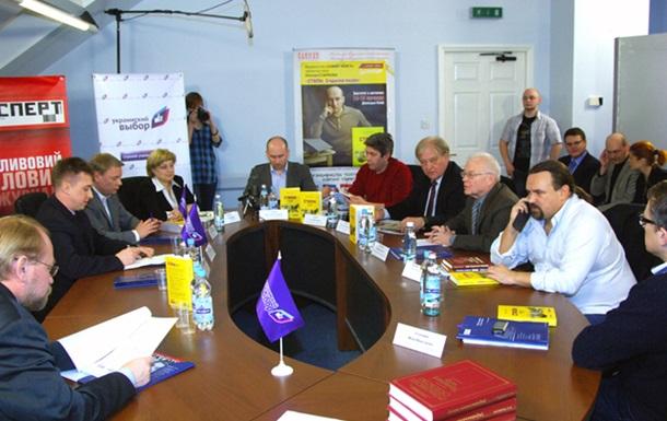 В пресс-центре  Украинский выбор  состоялась презентация книги Николая Старикова