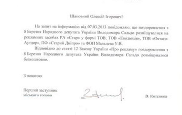 СНІД і туберкульоз переможені Партією регіонів!