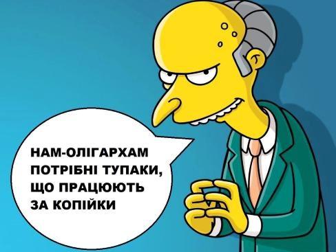 81% українців хоче мати можливість відкликати депутатів
