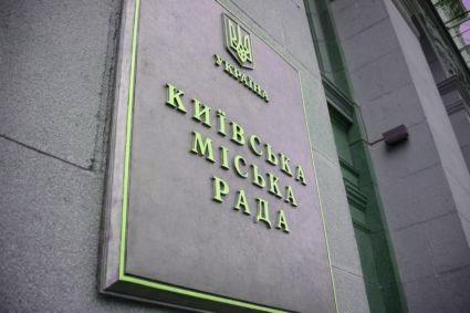 Хто стане мером Києва. Версія фантастична
