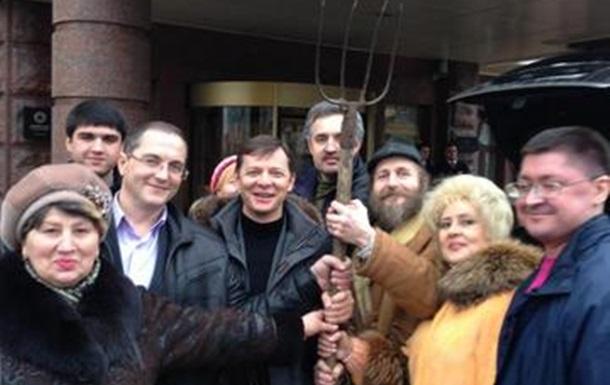 Вила вже в Донецьку