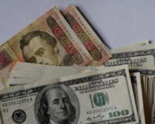 Почему мы перестали любить валюту