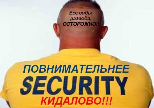 Новым профстандартам быть: «Вся Украина смотрела, а мы – работали»