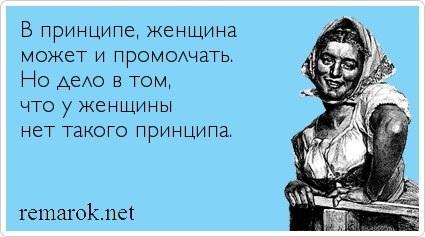про национальную гордость:)
