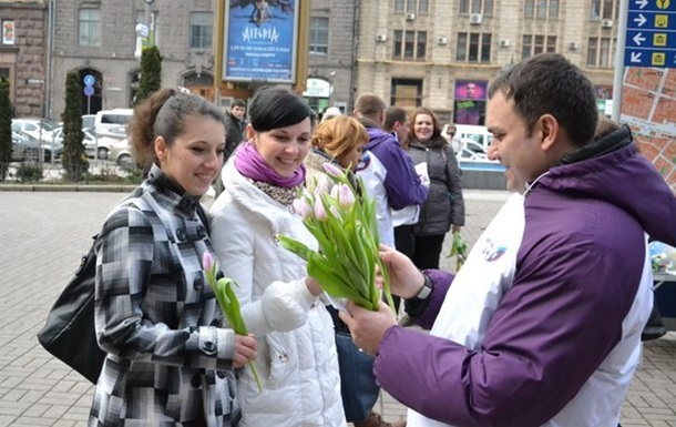 Украинский выбор  поздравил женщин с Праздником весны!