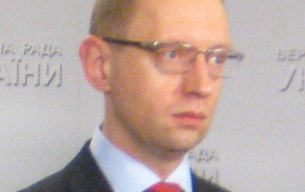 Яценюк наступний, котрого позбавлять депутатського мандату за тероризм.