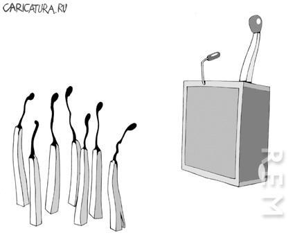«Мятежная оппозиция». Удастся ли ей совершить в Украине переворот?