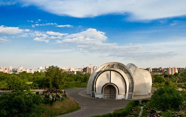Довідка для ЗМІ про  нового директора Київського Крематорію