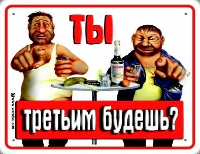 Прекратить пьянку! Или почему Кличко должен  охладеть  к оппозиции