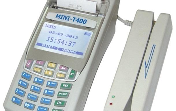 Особенности национального налогообложения (передача GPRS данных в налоговую)