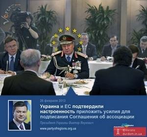 Исторический шанс Украины  канет на дно золотого унитаза
